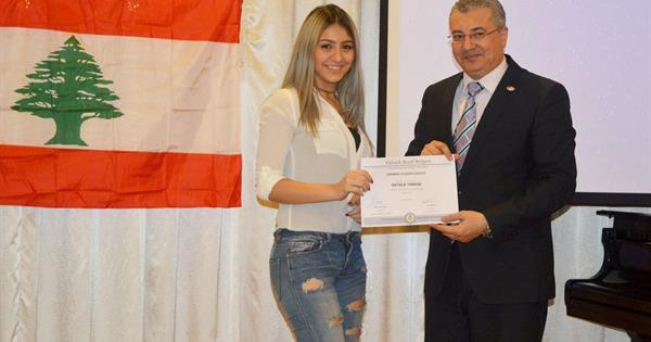 Lebanese Students Society Organizes Its Annual Cultural Night