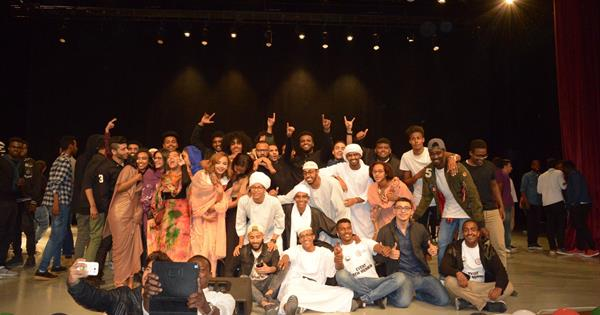 Sudanese Society Night Holds In Grand Style