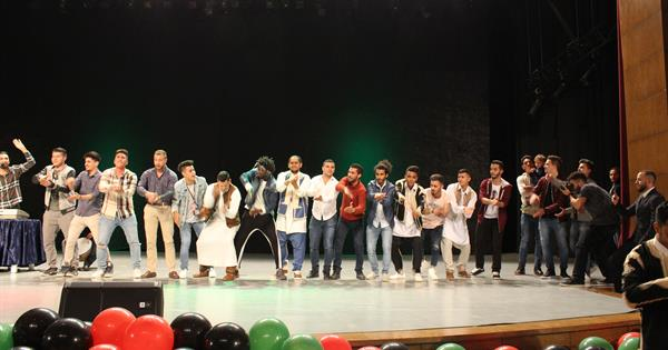 Libya Holds a Cultural Night at EMU